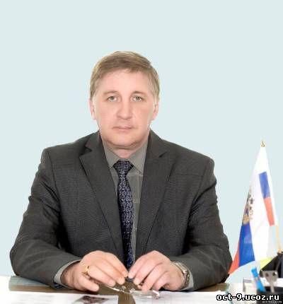 Директор ОУ